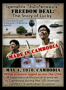 FREEDOM DEAL: STory of Lucky, a dramatic movie made in Cambodia screening in Phnom Penh